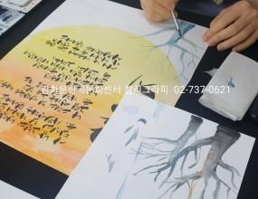 캘리그라피 시화작품을 하시는 수강생분   강좌문의 02-737-0621 www.yeshanc.com
